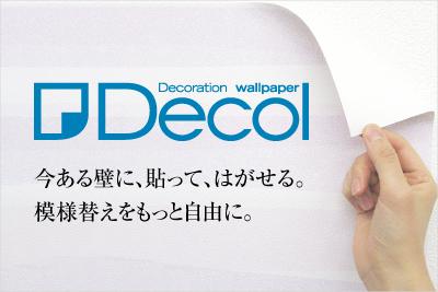 Decol