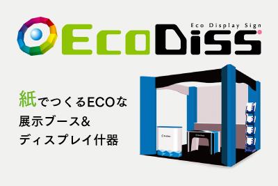 EcoDiss